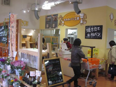 たわわパン工房OPEN8周年記念フェア開催!!