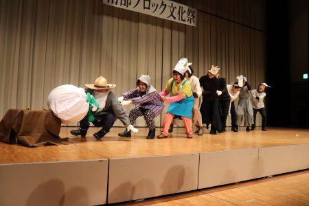 文化祭で活動の成果を披露