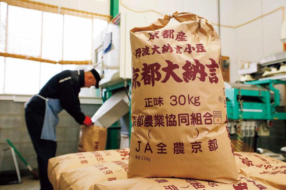 小豆の調製作業効率向上を目指して